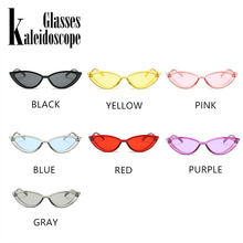 FREE SHIPPING Transparen Frame Sun Glasses JKP1032