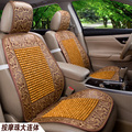 The car seat driver bamboo conjoined summer ventilation network seat back cushion