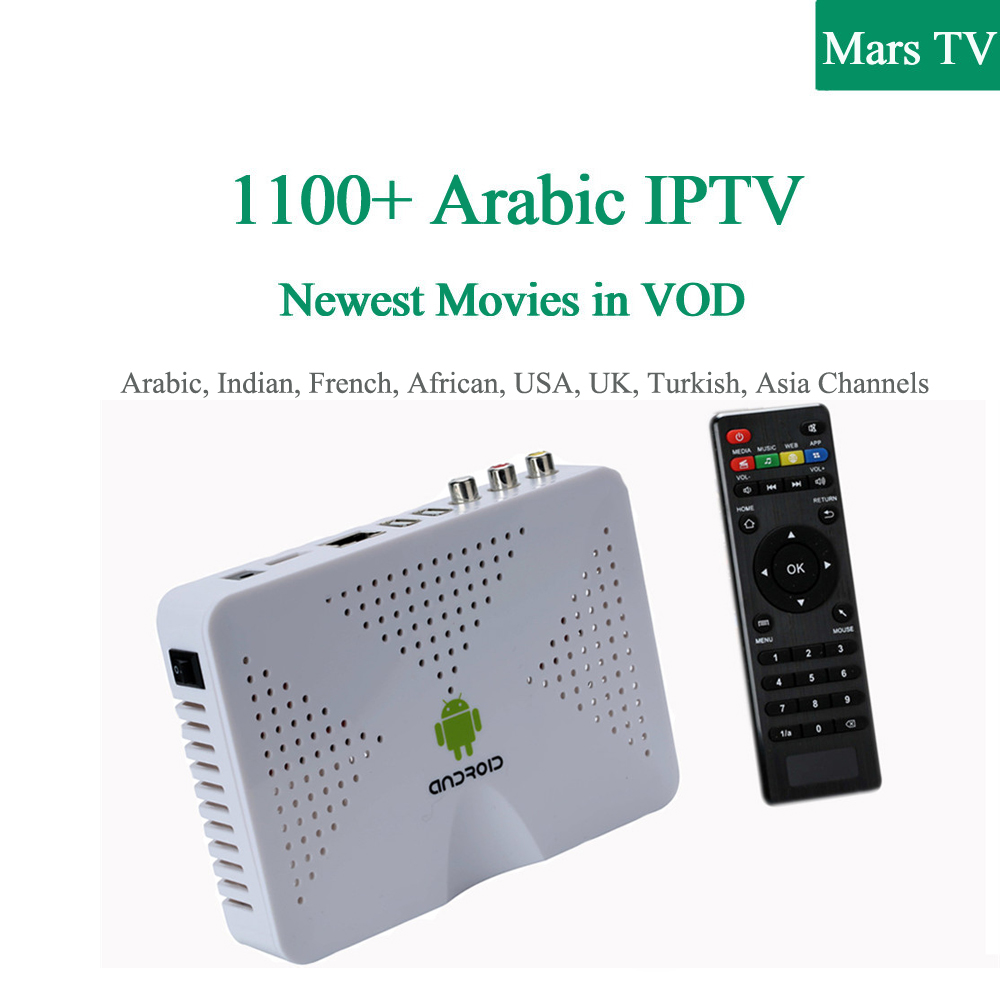 Hot Stable Arabic IPTV Box Arabic TV Box Iptv Subscription 1300 Channels 2 Years Subscription Mars