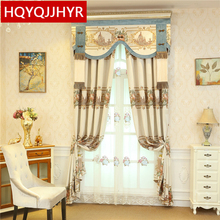 European elegant high quality jacquard full shade curtains for Living Room Modern classic Custom Bedroom Windows