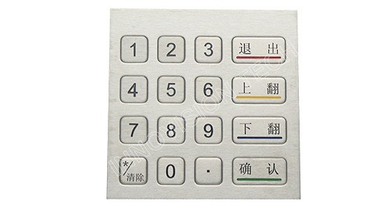 Fund Service Password Keyboard PK8100 OEM/ODM Available