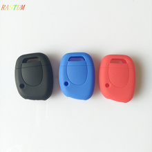 1PCS Silicone Key bag for Renault Twingo Clio Master Kango 1 Button Key Cover Red Blue Black Key Chain Cover Accessory недорого