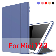 Ultra Thin Classic Smart Cover for iPad mini 1 2 3 Soft TPU Full Cover Trifold Cases for iPad 3 2 Case 7.9 inch Slim Back Cases стоимость