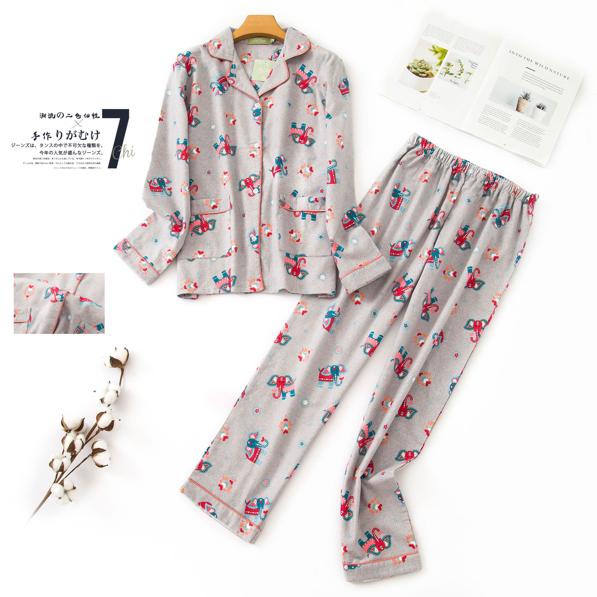 Women's Winter Korean Long Sleeves Pajama Set Lovely Casual Comfortable Cartoon Pijamas Women Plus Size Sleepwear Pijama Mujer