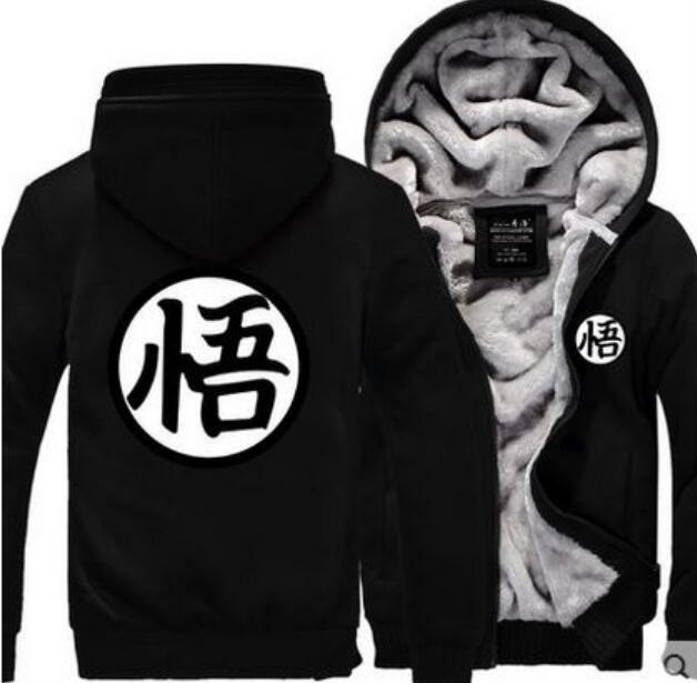 Full Black Dragon Ball Z Sweatshirt
