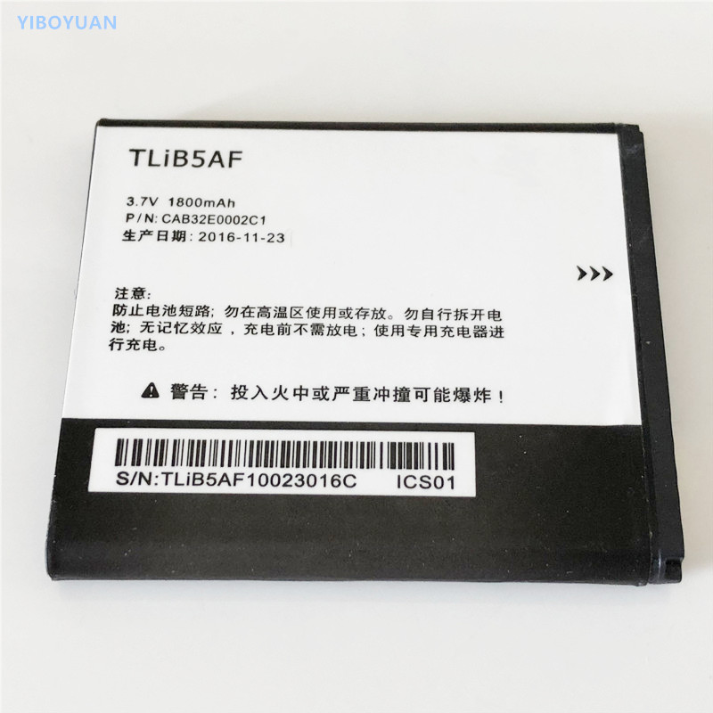 3.7V 1800mAh TLiB5AF For MTC MTS 975 Battery