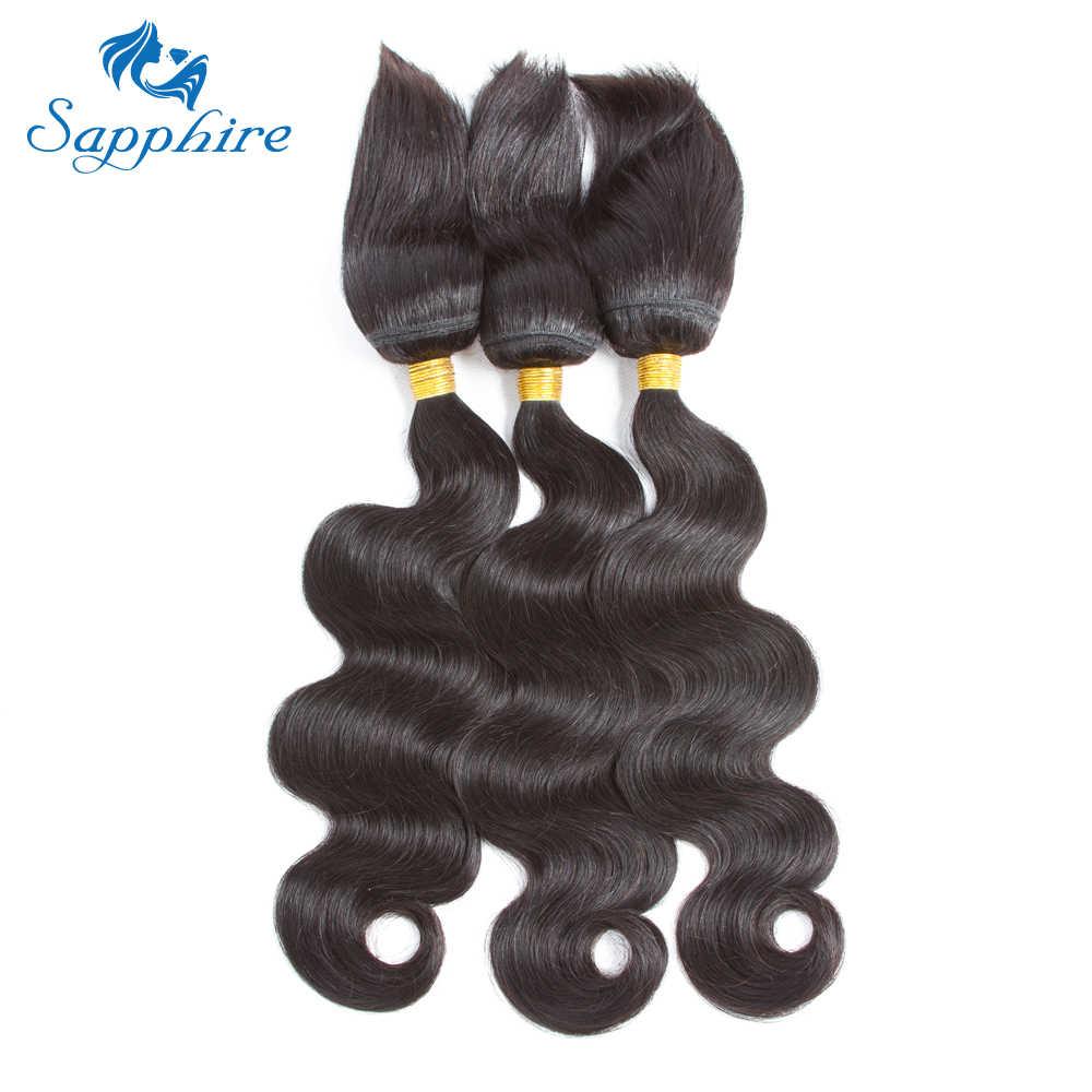 Сапфировая оплетка в пучках без швов без вязания крючком без клея объемные волнистые человеческие волосы, объемная волна, 3 пучка, 120 г/шт., натуральный цвет