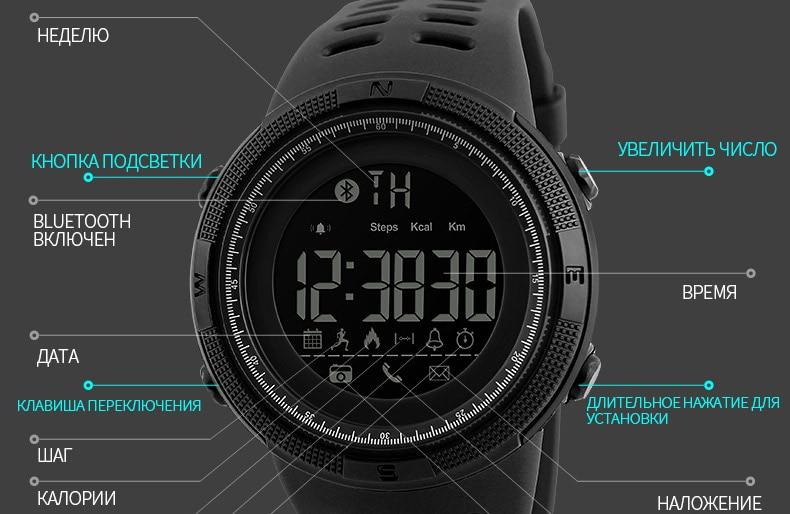 1250-Russian_21
