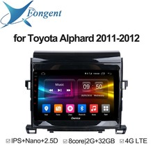 for Toyota Alphard 2011 2012 Car Android Unit DVD Radio Multimeida Player GPS Navigator Stereo Intelligent System Computer DAB+