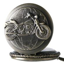 3D Bronze Motorcycle Design Quartz Pocket Watch For Men Women With Necklace Chain Motorbike Bicicleta MOTO Vintage Pendant