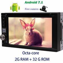 Rear view camera+Car Stereo Radio Android 7.1 radio in Dash 2Din Head Unit DVD Player GPS Navigation Autoradio Bluetooth auto