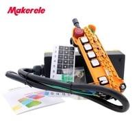 Промышленный дистанционный регулятор подъемника MKHS 8S кран Управление подъемный кран 1 передатчик + 1 приемник