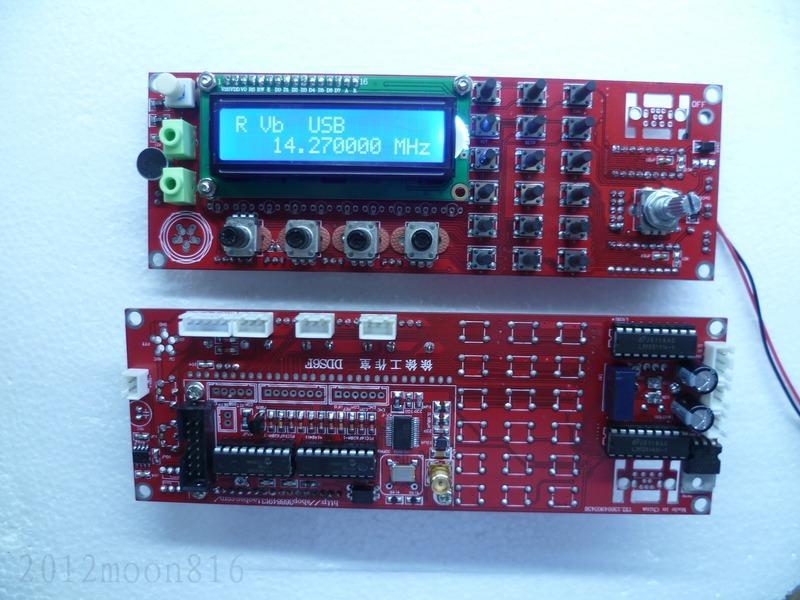 0~55MHz DDS Signal Generator AD9850 Direct Digital Synthesis For HAM Radio DIY