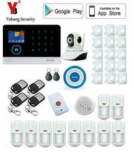 Yobang Security WIFI Home Security Alarm System DIY KIT IOS/Android Smartphone App with Door/Wireless Smoke Alarm