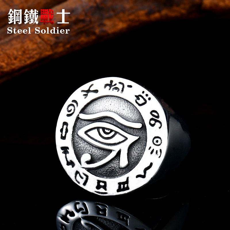 Steel soldier viking rune pendant The Eye of Horus myth stainless steel ring amulet jewelry Scandinavian(China)