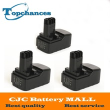 3PCS High Quality 15 6V 3300mAh NI MH replacement power tool battery for metabo BSP15 6PLUS