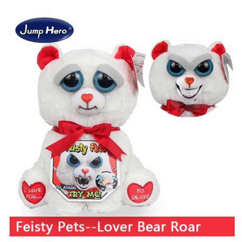Change Face Feisty Pets Taylor Truelove Bear Plush