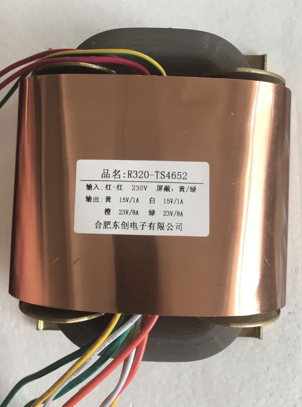 15V 1A 23V 8A 15V 1A 23V 8A R Core Transformer 400VA R320 custom transformer 220V copper shield amplifier Power supply стоимость