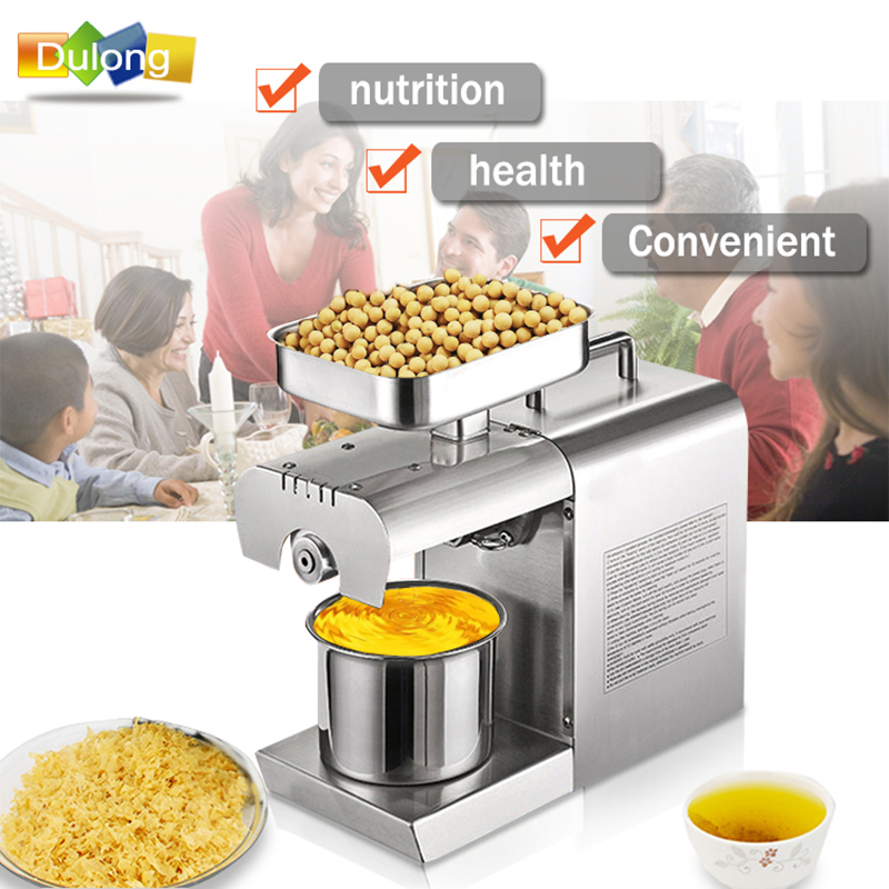 Household Cold Oil Press Machine Automatic Mini Home Coconut Peanuts Seed Nut Presser Extractor Expeller High Extraction hot sale 110v or 220v coconut oil press machine grape nut seed automatic abs plastic pressure high oil extraction