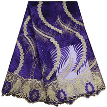 African Cord Lace High Quality French Fabric With Stones