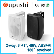 40W Online Shopping Active Home Theater Speaker System On-wall Speaker
