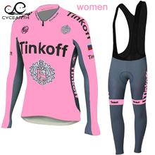 Tinkoff Winter Thermal Fleece 2016 cycling jersey bib pants long sleeve ropa ciclismo maillot mtb bike cycling clothing