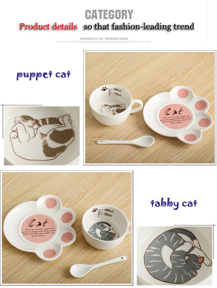 Cartoon Cute Cat Mug Cup Set Creative Milk Tea Drink Breakfast Ceramic Cups Plates Coffee Animal Cup Heat-resistant Lovely Gift (7)