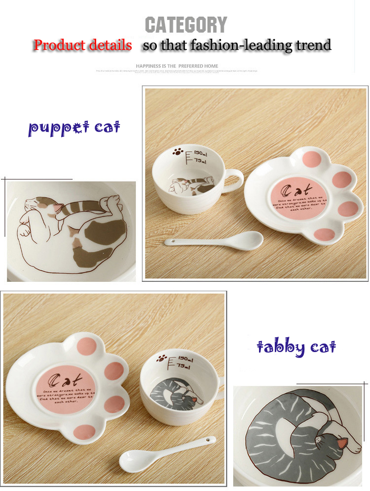 Cartoon Cute Cat Mug Cup Set Creative Milk Tea Drink Breakfast Ceramic Cups Plates Coffee Animal Cup Heat-resistant Lovely Gift (7)