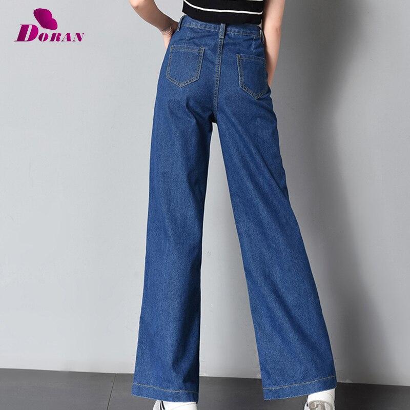 Vintage Wide Leg Jeans Big Pockrt Loose Washed High Waist Denim Pants 2018 Long Jeans for Women Pantalon Femme Light Dark Blue 3