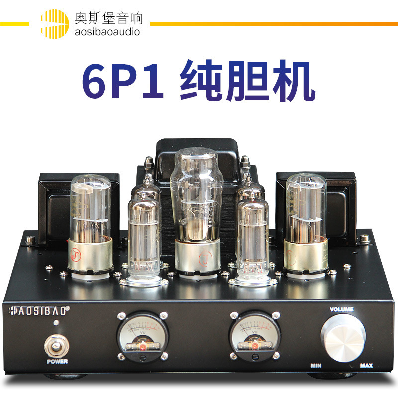 AV388B Vacuum&Valve Tube Audio Amplifier Class A Single-Ended Power Amp 6.8w*2 antique class HIFI amplifier sound quality superb l passam gold field effect transistor audio power amp single ended class a 2 25w hifi amplifier