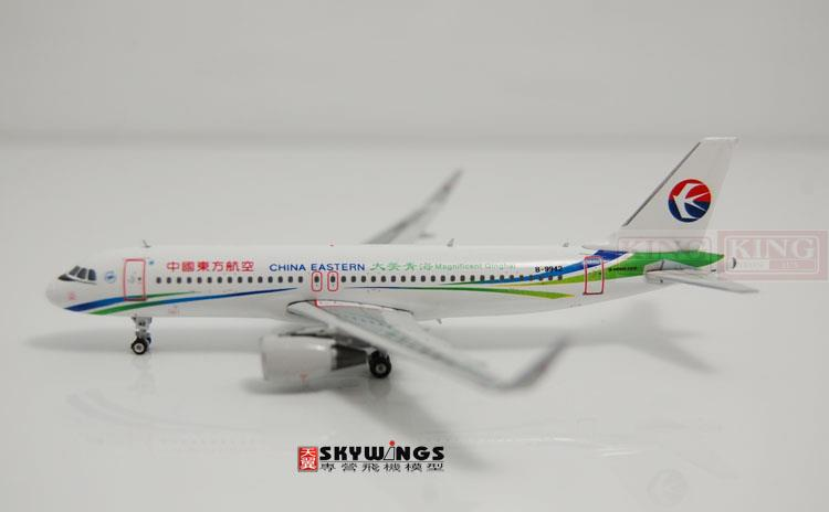 Phoenix 10829 China Eastern Airlines B-9942 A320/w great beauty Qinghai 1:400 commercial jetliners plane model hobby