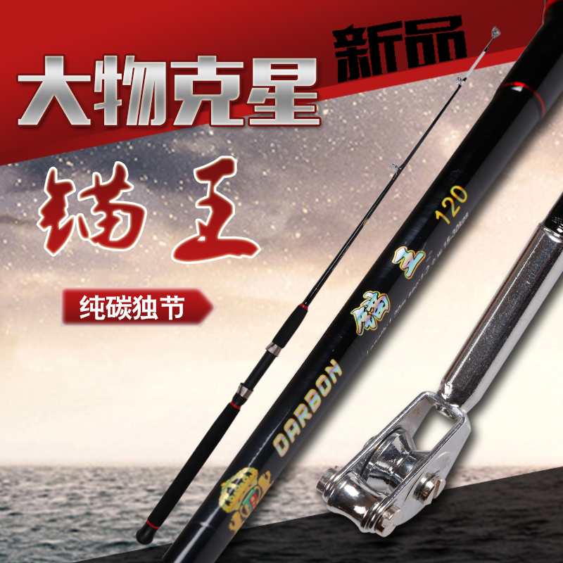 Carbon Fishing Rods Trolling Rod Fish Troll Ugly Rod Fishing Material Tackle Boat Light Rod 1 section 1.2m 1.6m FREE SHIPPING молоток кровельщика archimedes 90437