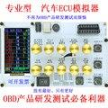 ECUOBD simulador de ferramentas de desenvolvimento e testes de desenvolvimento e ferramentas de teste OBD ELM327 simulador de carro