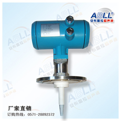Xihu Series Radar Level Meter For Measuring Fly Ash