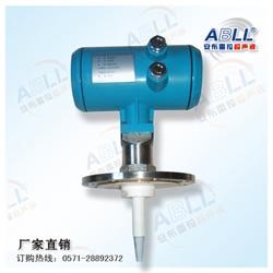 Xihu Series Radar Level Meter For Measuring Fly Ash