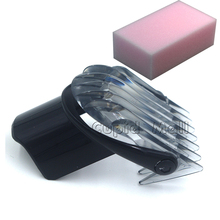 Free Shipping  FOR PHILIPS HAIR CLIPPER COMB SMALL 3-21MM QC5010 QC5050 QC5053 QC5070 QC5090 Send a haircut sponge