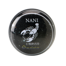 1Pc Cancer Constellation Perfumes Magic Solid Perfume Deodorant Fragrance