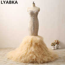 LYABKA Vestido De Novia Wedding Dresses Court Train