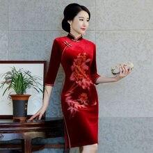 e2df6cd04f6f 2019 New Red Donne Cinesi Tradizionale Abito di Velluto Cheongsam Stringere Qipao  Sexy Del Fiore Della Cina Abito Da Sposa Più I..