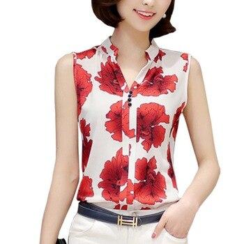Женская блуза без рукавов, с принтом
