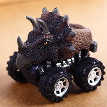 MUQGEW Children's Day Gift Toy Dinosaur Model Mini Toy Car Back Of The Car Gift Diecasts & Toy Vehicles dinosaur Car