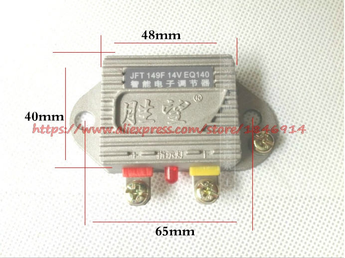 Free Shipping  JFT149F/JFT249F  Electronic Regulator Of Automobile Generator  Universal Voltage Stability 12V14V/24V28V