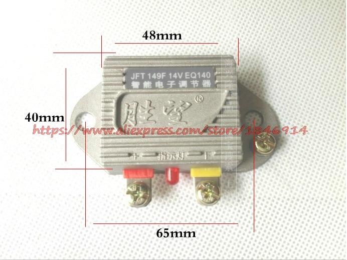 Free Shipping  JFT149F/JFT249F  Electronic Regulator Of Automobile Generator  Universal Voltage Stability 12V14V/24V28V