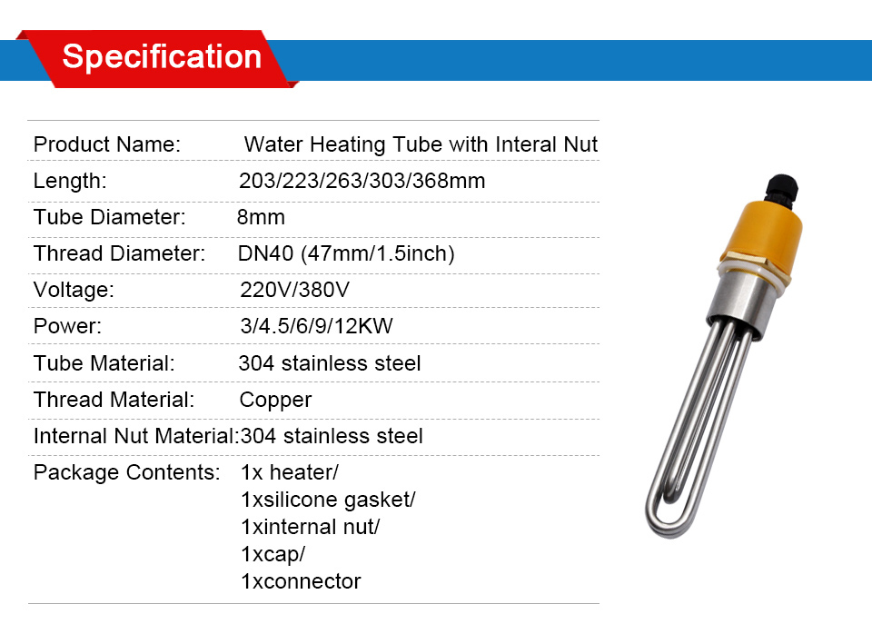 DN40-electric-heating-element_02