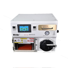 UYUE X5 POR Intelligent Surface Fitting Machine, Vacuum Pump + Pressing, Heating, Suitable less than 10 inch screen
