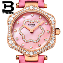 2017 Switzerland BINGER Women Watches Luxury Brand Quartz Waterproof Watch Woman Sapphire Wristwatches relogio feminino B1150-5
