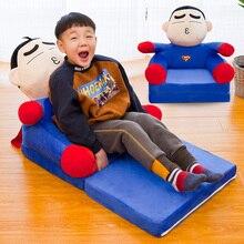 Складной детский диван с милым мультяшным ленивым сиденье со спинкой для мальчиков и девочек, детское кресло принцессы, мягкая подушка, подарок на день рождения