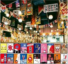 Drapeau suspendu style japonais festival japonais restaurant, hôtel, restaurant, hôtel, sushi, bannière, bar, pub, café, rideau éolien, décoration