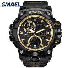 Smael Mens Watches Military Army Chronograph Watch Waterproof In 50M Clock 1545C Men Digital Quartz