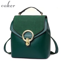 Caker 2017 Для женщин PU скраб мини-рюкзак черный зеленый элегантный дизайн Школьные сумки с кольцом Женская дорожная сумка для Колледж новая сумка